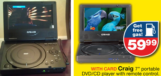 dvd player cvs