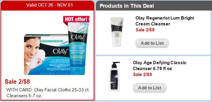 Save 80% on Olay Regenerist Luminous Cleanser Next Week!