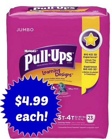 Another Pull-Ups Deal Coming on 11/2!