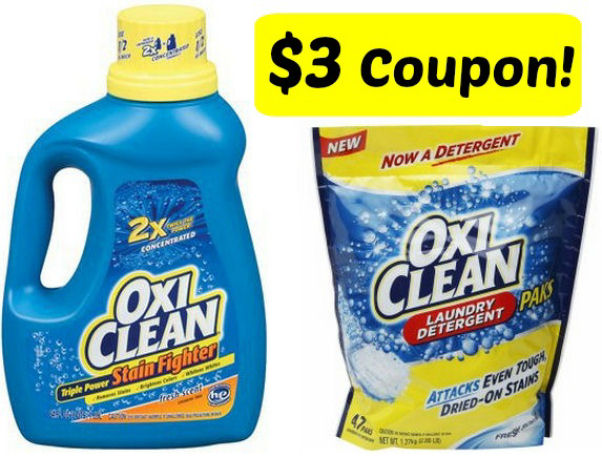 Coupons for sun detergent 2018
