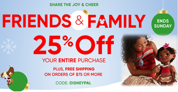 disney-coupon-codes