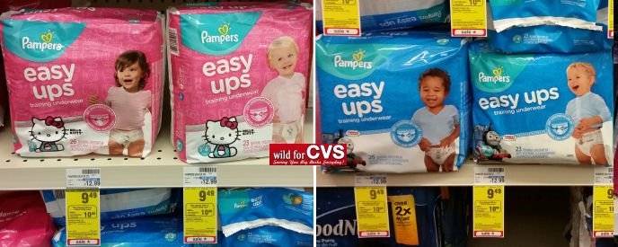 pampers-easy-ups-deal