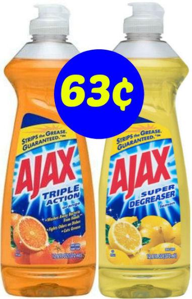 Ajax coupon printable 2018