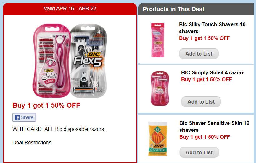 bic deals