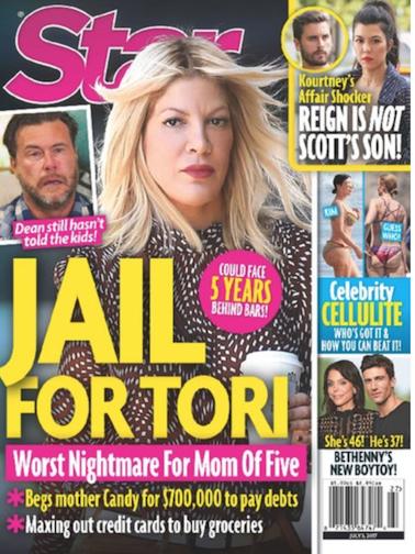 Star Magazine July 2017