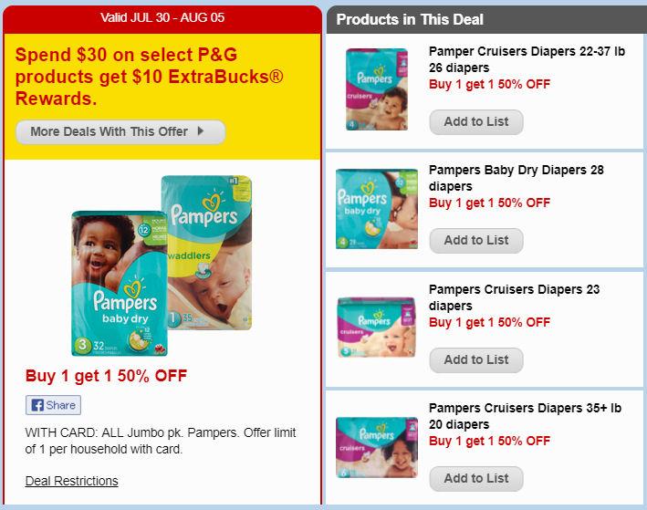 pampers deals