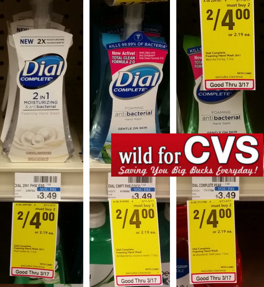 dial hand soap deal