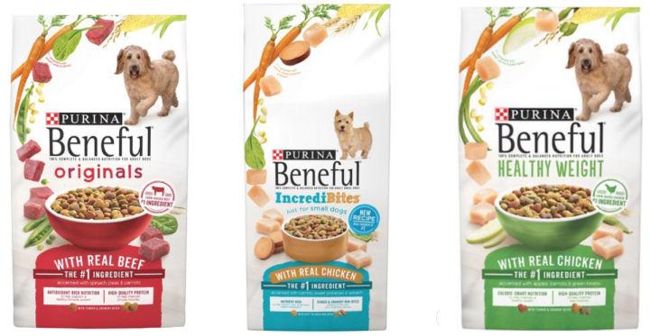 beneful dog food coupon