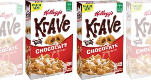 Kellogg's Krave Coupons
