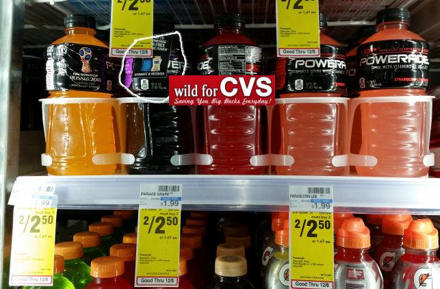 powerade drink deals