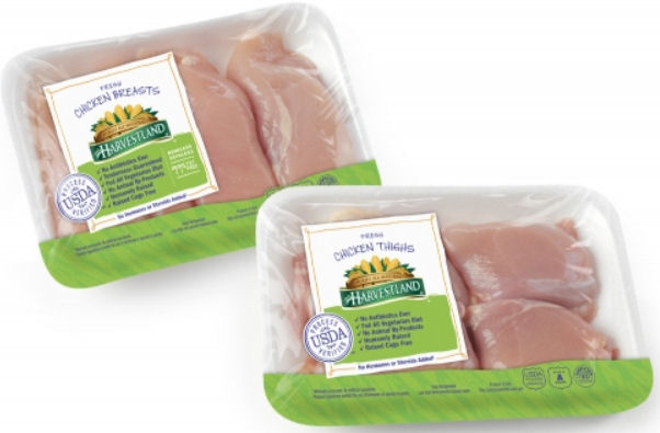 harvestland chicken coupons